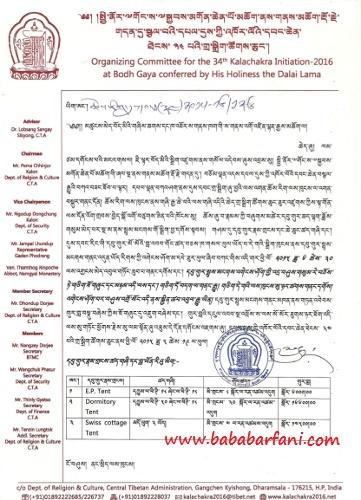 Kalachakra tours Packages 2016
